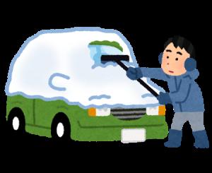 冬の車のケア