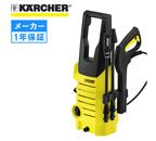 KARCHER ���[�J�[1�N�ۏ� K2.250 50Hz 60Hz ���p