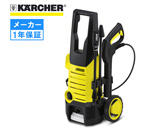 KARCHER ���[�J�[1�N�ۏ� K2.360 50Hz 60Hz ���p