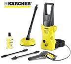 KARCHER K2 ホームキット