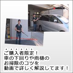 洗車に最適なバリアブルアンダーボディスプレーランス